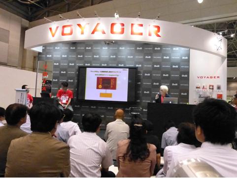 2013「東京書展電子出版EXPO」Voyager講座。 Photo by Voyager