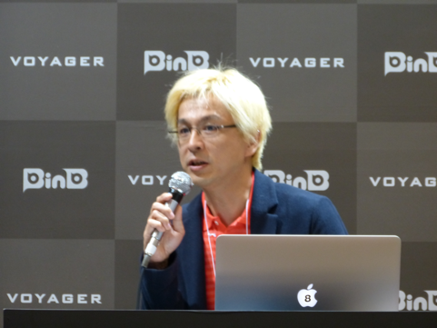 集英社的數位事業課副課長岡本正史。 Photo by Voyager