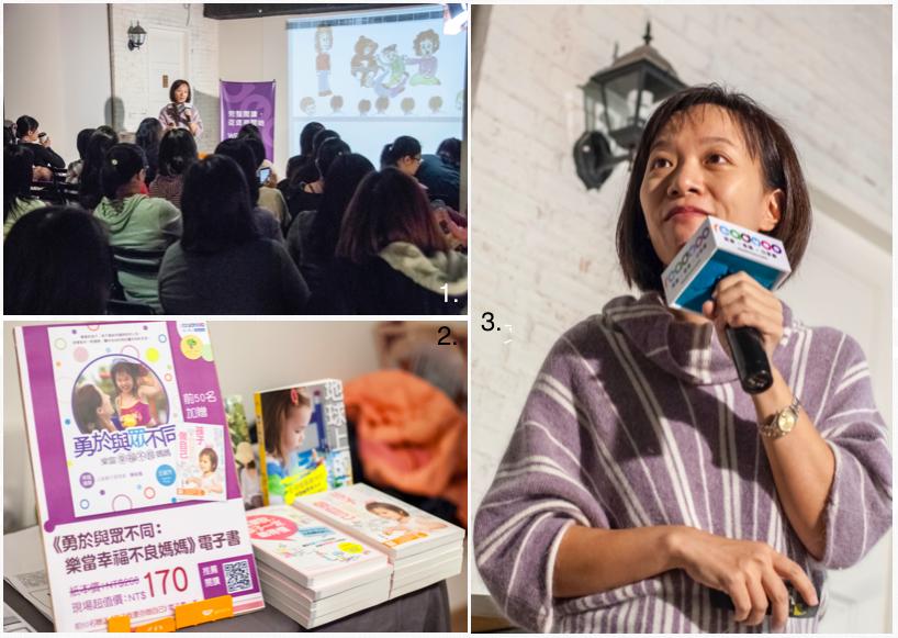 1.Antonia Wang利用各種圖像,揣摩孩子的心理感覺2.現場購書享優惠3.Antonia Wang與大家分享如何看懂孩子