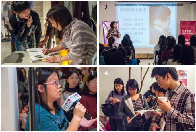 1.分享會後,講者與讀者互動。2.Antonia Wang說:與最愛的人相處,就是一種幸福。3.讀者發問。4.讀者選購現場書目。