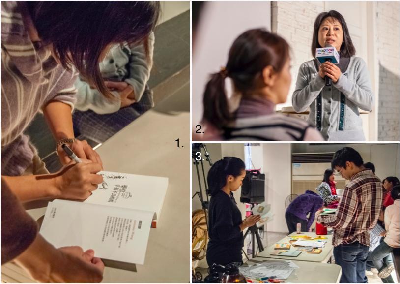1.會後Antonia Wang為讀者簽名。2.小樹文化出版社長分享。3.讀者翻閱現場書籍。