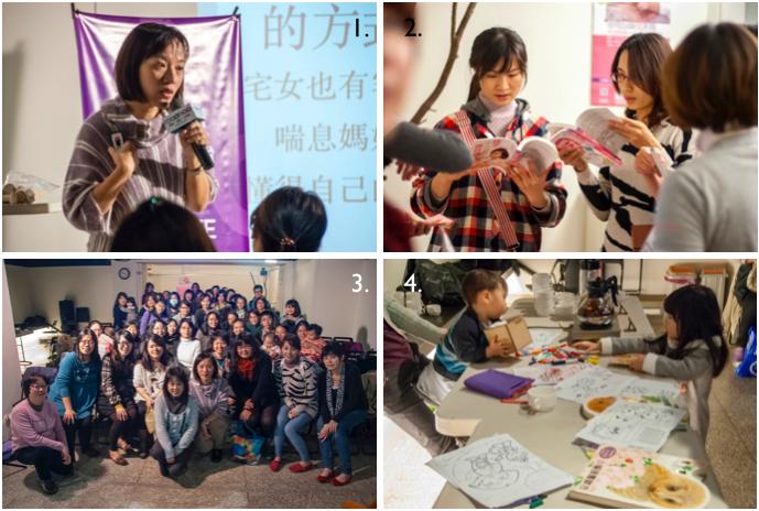 1.Antonia Wang認為,每個父母都能找到最適合自己與孩子的獨特教養方式。2.讀者翻閱書籍。3.分享會後大合照。4.現場準備著色圖、童書等玩具,供孩子玩耍。
