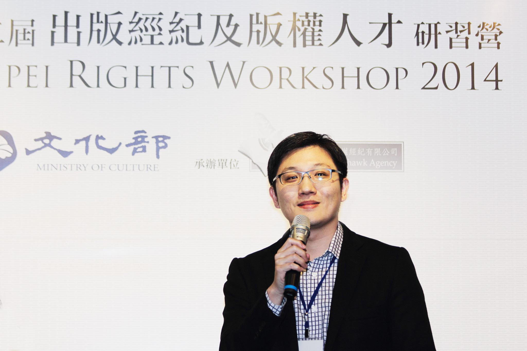 靠著《13・67》,譚光磊也在 2014 年法蘭克福書展,首度達成會展期間就順利賣出華文作品海外版權的紀錄。照片提供/光磊國際版權經紀公司