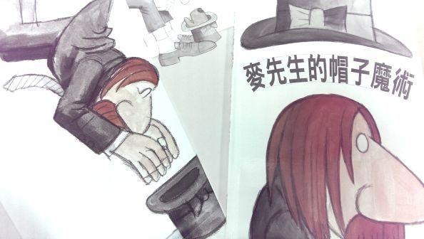 賴嘉綾_大人也喜歡的繪本