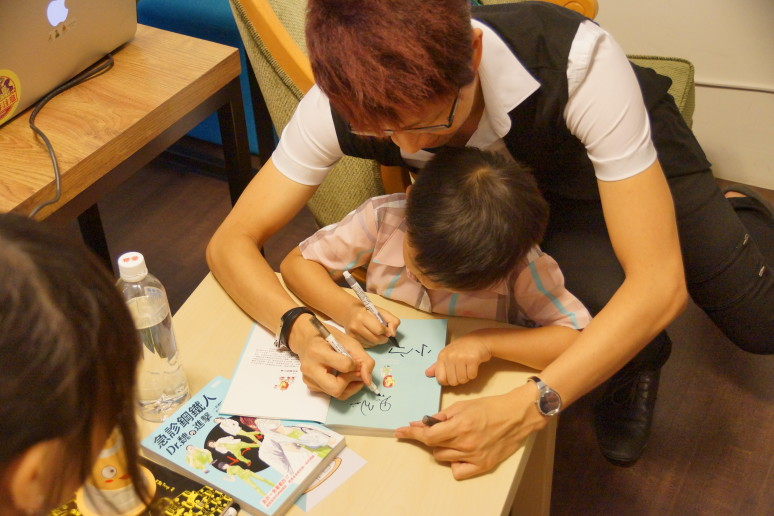 不點與急診醫師Dr.魏與小小鋼鐵人小宇為讀者簽名