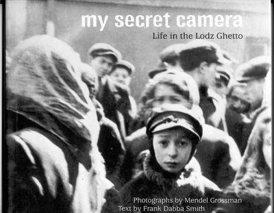 我的秘密相機