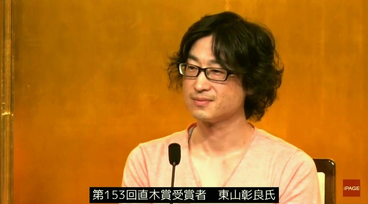 台灣出生、日本成長──台籍作家王震緒榮獲直木賞!