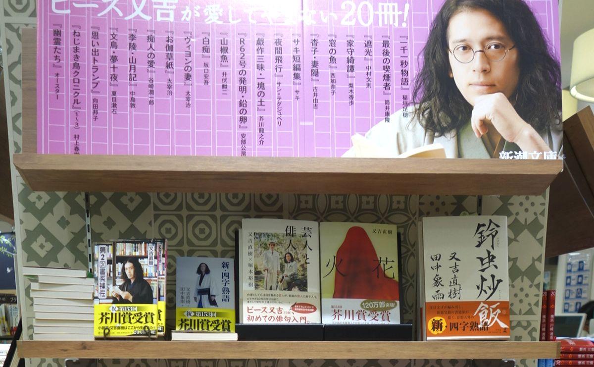 夏季兩件大事:花火和祭典,全在書市出現了!