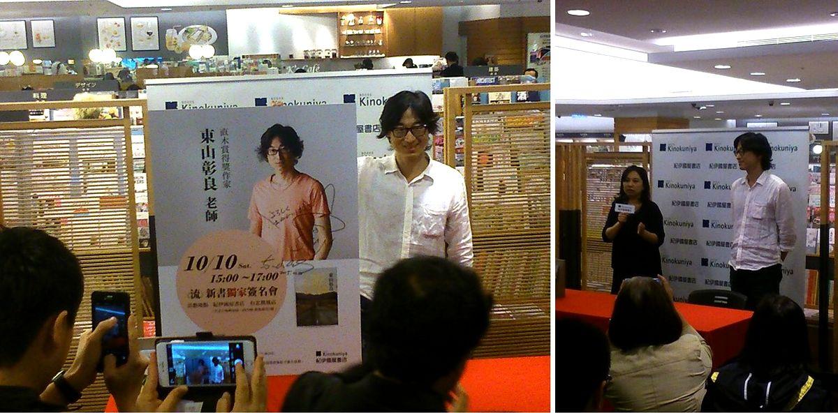 「來日本簽書會的讀者都會跟我說他們多喜歡台灣,甚至有長輩是『灣生』。」──記直木賞得主東山彰良訪台簽名會