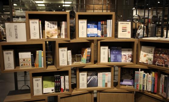 MujiBooks