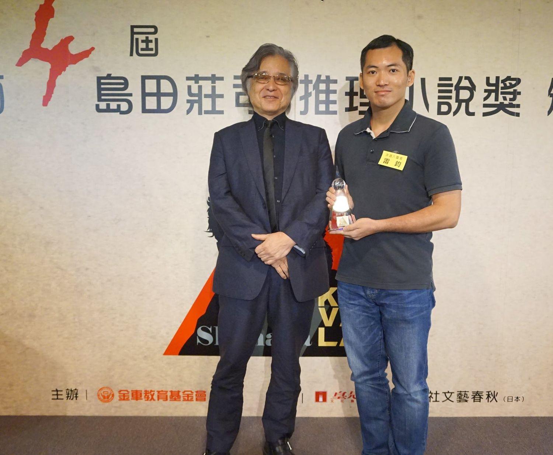 把小說寫好比設計謎題更困難──專訪第四屆島田莊司獎首獎得主雷鈞