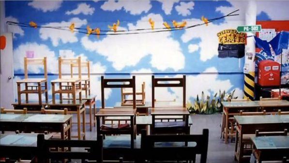 鄒駿昇擔任老師時期布置的教室