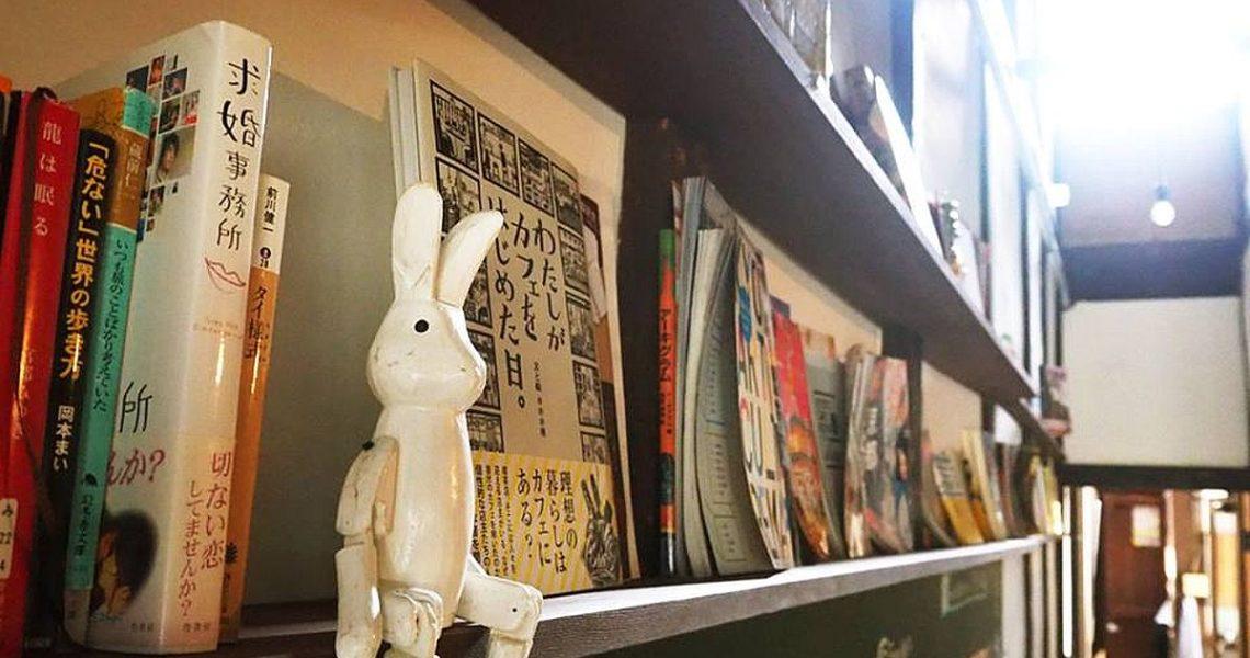 去京都,帶一本自己最愛的書