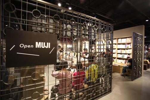 Open Muji