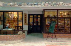 從解決問題開始壯大──水牛書店