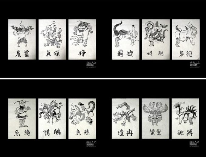 我的工作就是要把正拳變壁咚──與插畫家小子對談(一)