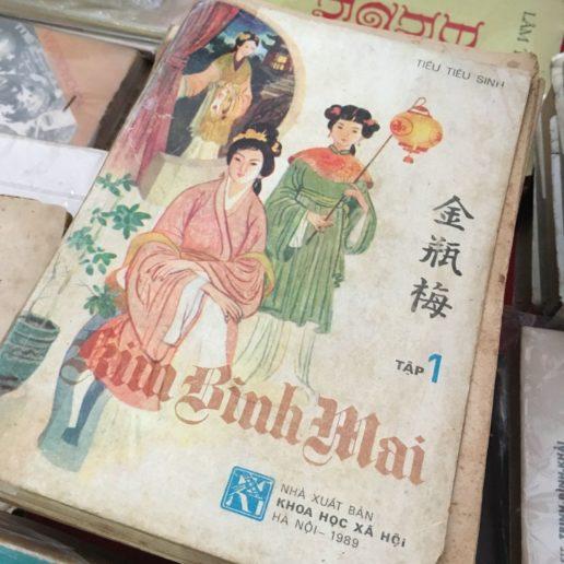 在越南遇到瓊瑤和《金瓶梅》──胡志明市的書街