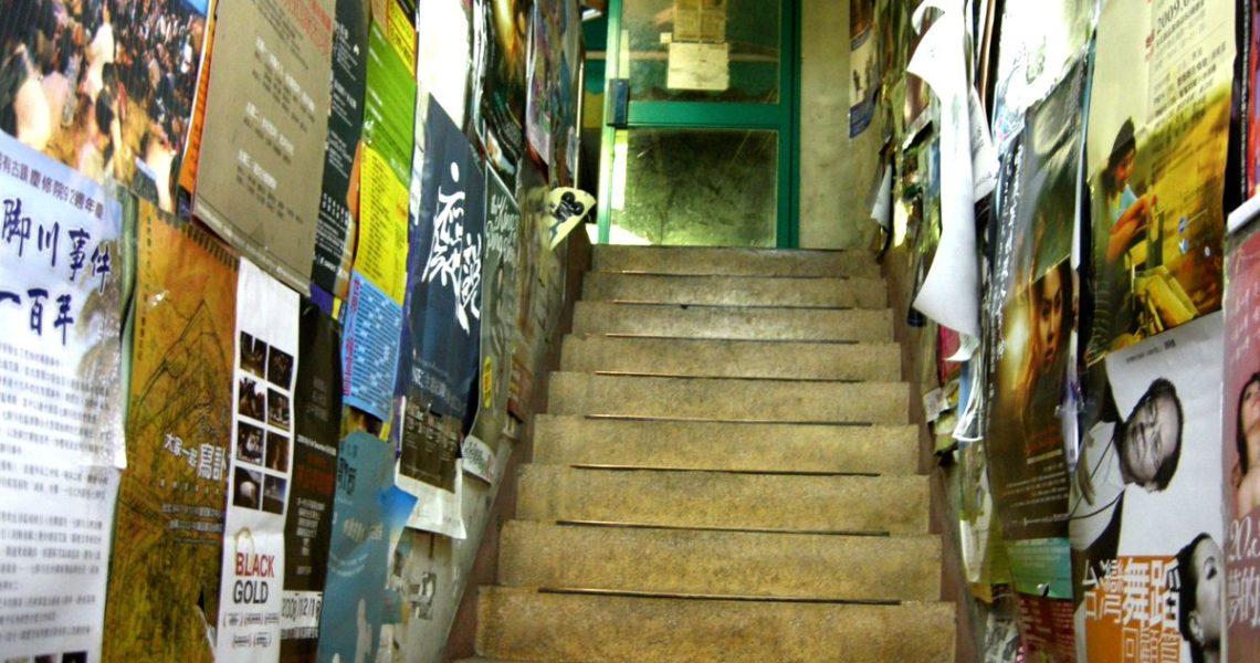 【果子離群索書】逛書店,是逛書還是逛店?