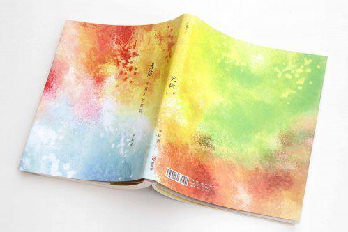 【黃子欽的設計嘴,泡】設計封面像剪輯影片,要找出觸動人心的那一格──與設計工作室霧室對談(一)
