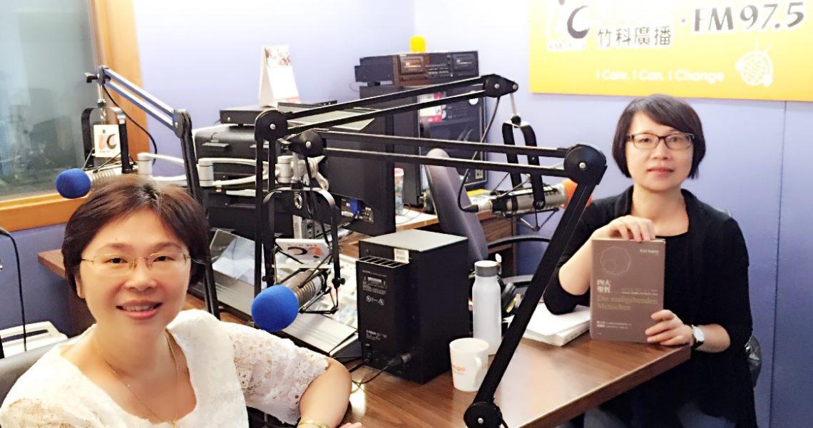 radio-20160114