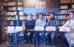 「有個社會容不下銅鑼灣書店,但我們還有公共冊所。」
