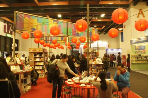 【怎麼拼出一個展?】不要停止閱讀:逛書展,可不只是逛賣場!