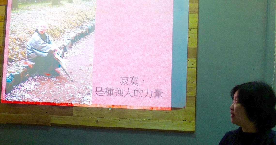 【讀者舉手】導演宋欣穎,勾勒你所不知道的《京都寂寞》