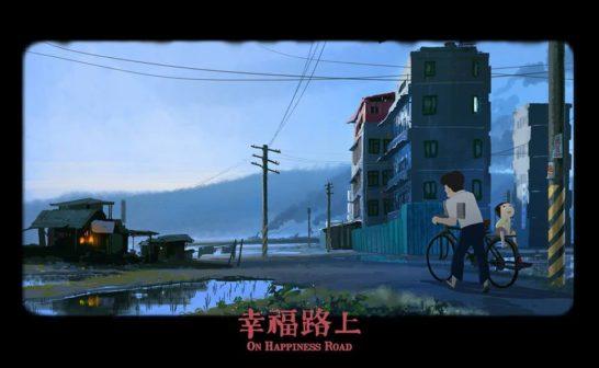宋欣穎正積極籌拍動畫片《幸福路上》