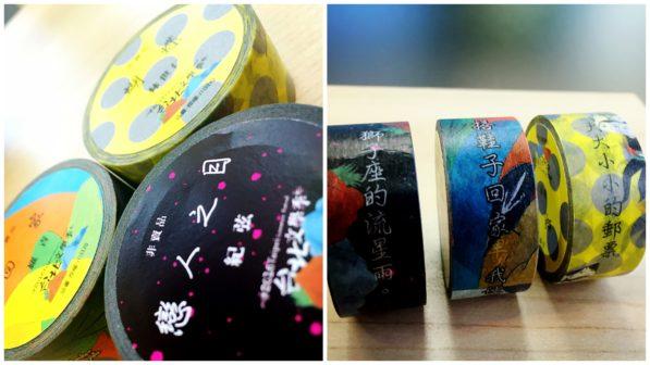 2016 taipei Literature festival tape
