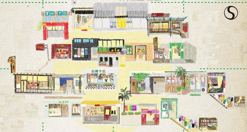 【2016 台北文學季系列專題】正在上演,背後也有風景:台北文學季