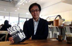 「我是記者,才能不帶任何政治立場講出事實。」──專訪《故宮 90 話》作者野島剛