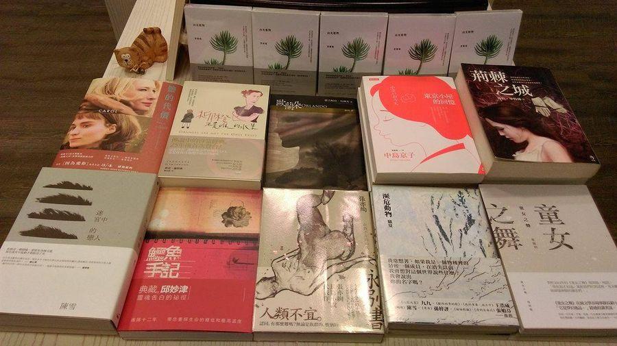 【書店連線】「出櫃之路就像長壽劇一樣漫長」──李屏瑤《向光植物》瑯嬛書屋新書分享會