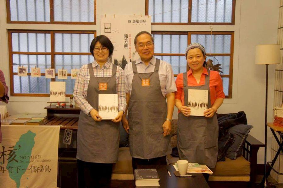 【書店連線】「那是我第一次感到作為台灣知識分子的可恥。」──記陳芳明《革命與詩》新書發表會