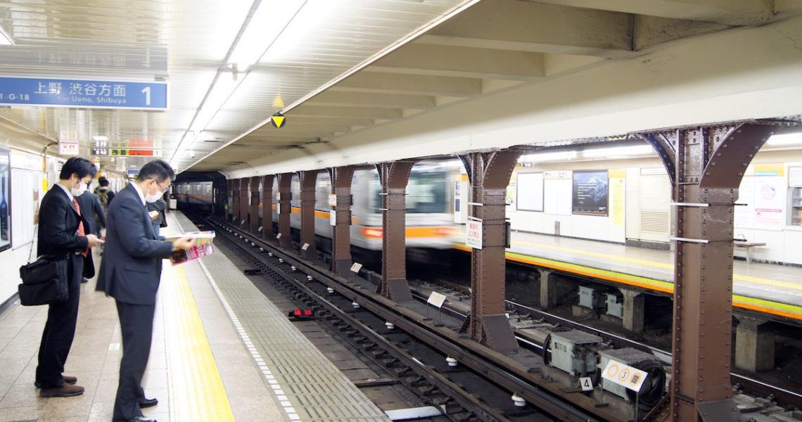 東京地鐵一景