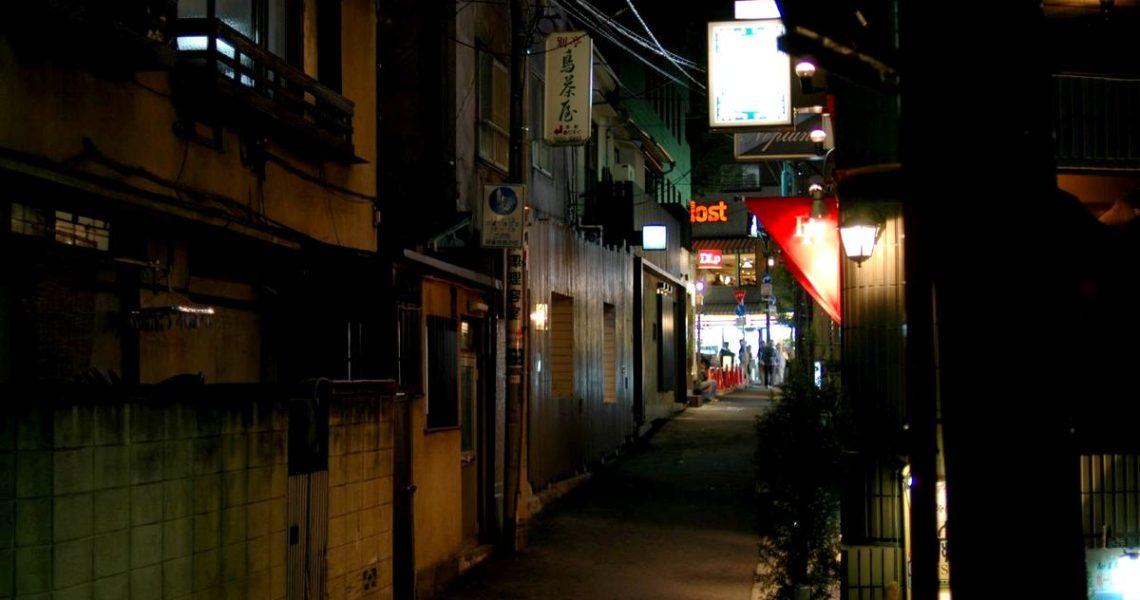 【閱樂書店書沙龍】好的小說不但寫了角色情節,也寫了時代──夏目漱石《彼岸過迄》