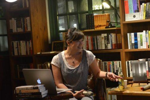 【書店連線】飄然、迷幻、奇想 我和我的島旅緣分 林凱洛X閱樂書店