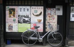 【閱樂書店書沙龍】踩踏,是認識一座城市最好的方法──《日本踩上癮》
