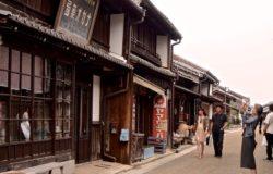 【閱樂書店書沙龍】躍然於紙上的歷史旅行──《觀光時代:近代日本的旅行生活》