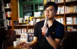 練習搖滾精神,探索生活況味 陳玠安X閱樂書店