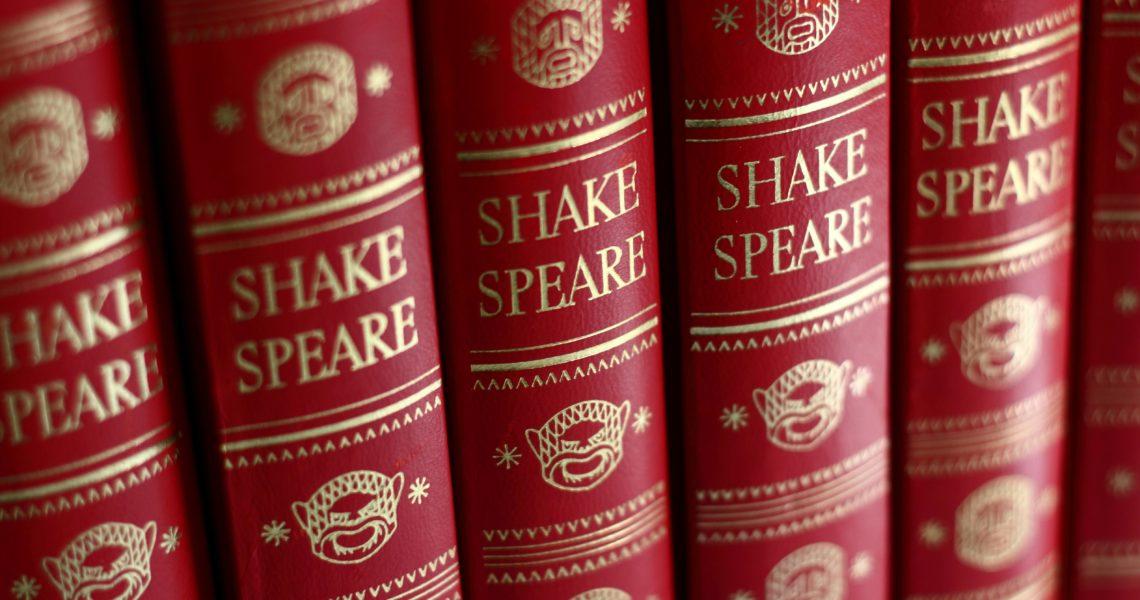 【大師思想系列 免費講座】 莎士比亞的文學藝術:Harold Bloom論《西方正典》