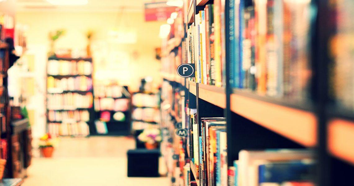 一個地方沒有書店就不成個地方