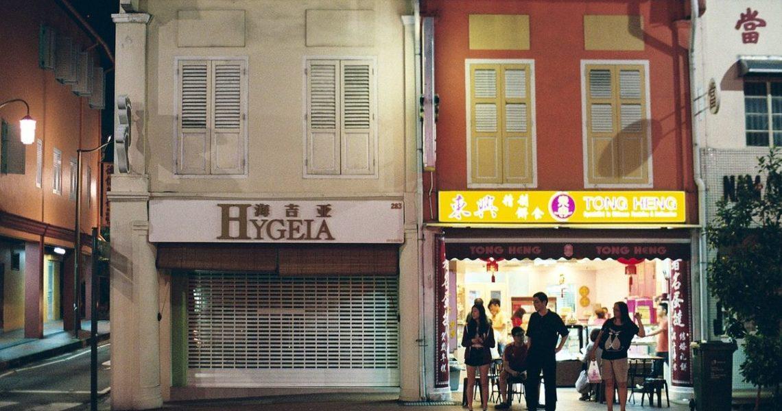 10/01:文化觀察——從《赤道上的極地》到台北X香港X新加坡
