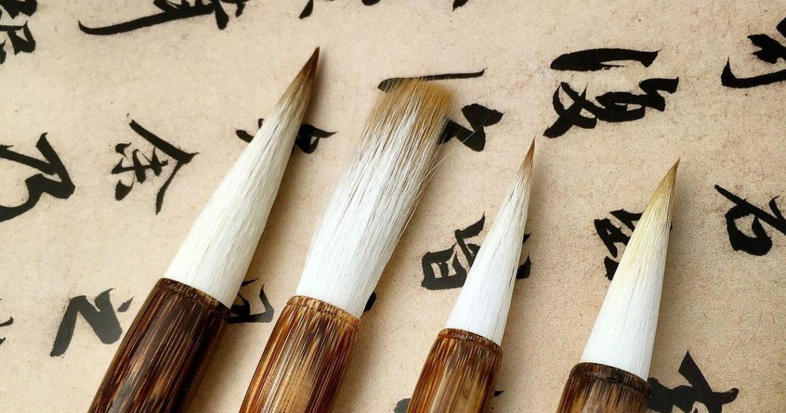 【周浩正的編輯畢旅】人生畢旅三之二:郭泰──寫人生體悟,以書寫維生