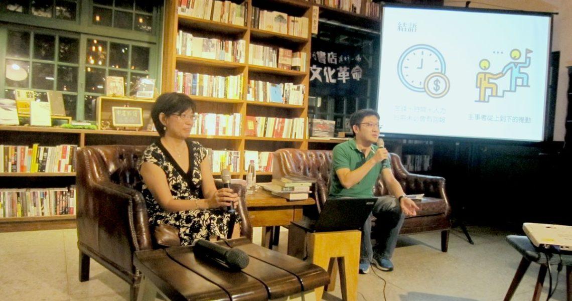 中書外譯的關鍵之人──記「從這裡,去遠方:中書外譯的奇幻旅程」講座