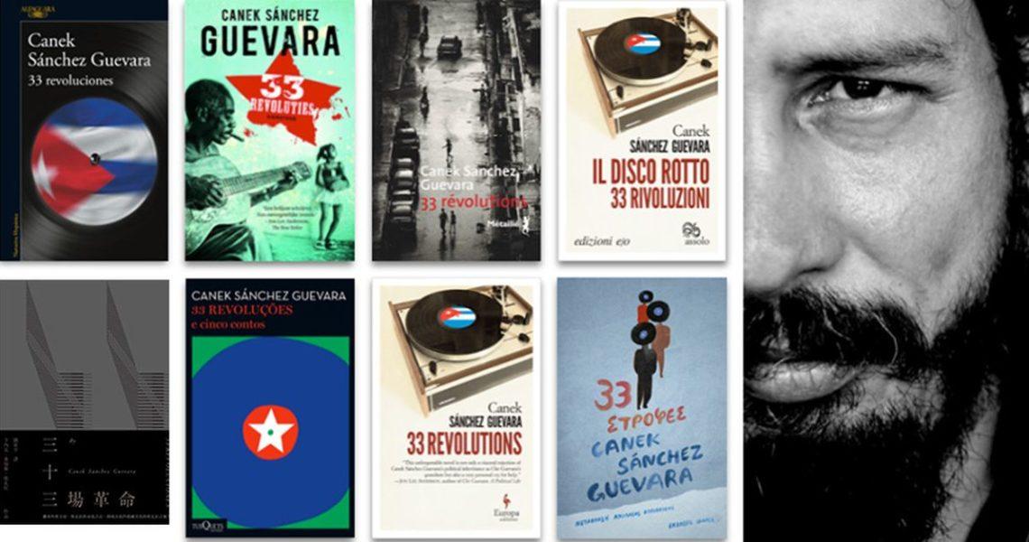「全國上下是一張跳針唱片。」──革命象徵切‧格瓦拉外孫筆下的古巴,《三十三場革命》