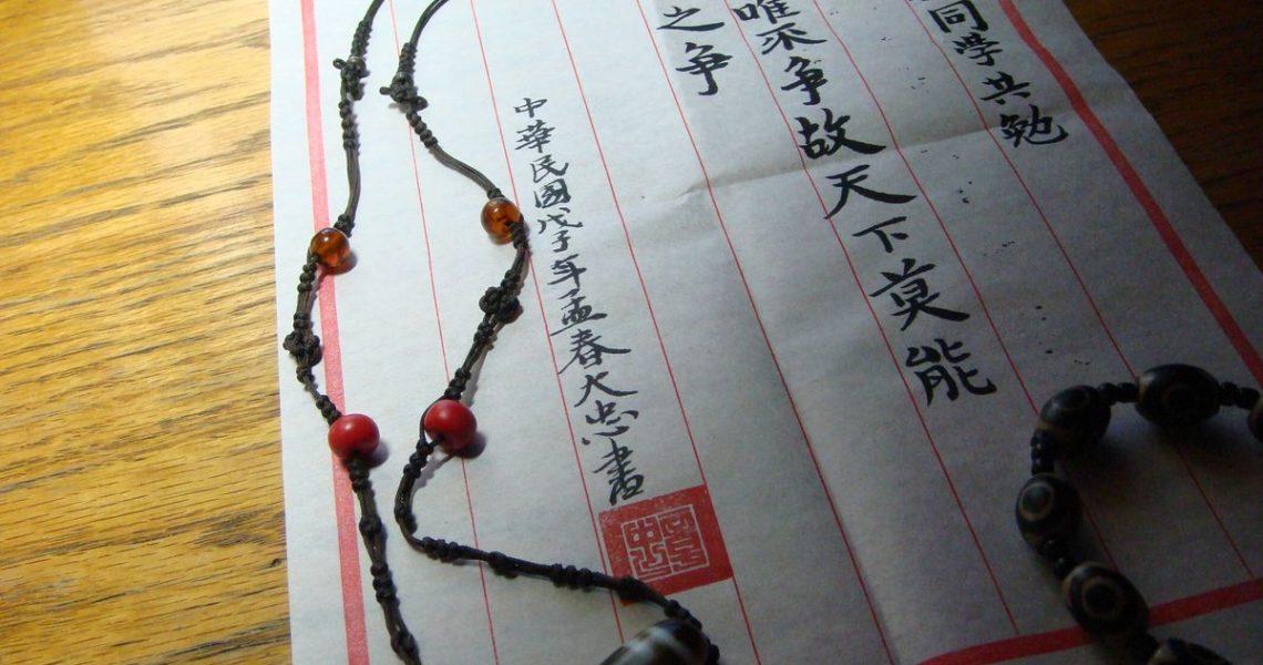 【周浩正的編輯畢旅】人生畢旅四之一:狂熱分子蔡志忠