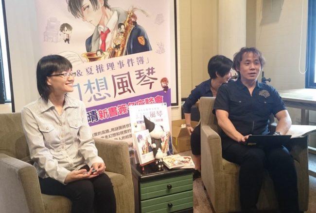 「我想寫自己想看的小說!」──日本推理作家初野晴來台講座側記