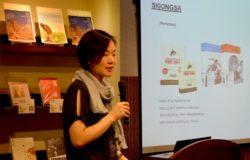 【2016版權營】把眼光從英文書市挪回亞洲書市──各國書市中的翻譯書現況