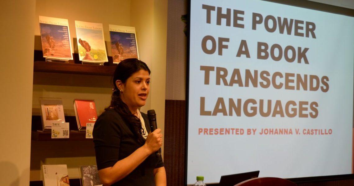 【2016版權營】怎樣才能把書賣進英語書市?──美加書市中的翻譯書現況