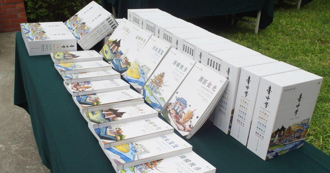 歷史人文地標飲食──五冊新書,帶你看見山海屯城大臺中